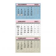 At A Glance 2021 Wall Calendar TML (Pack 1)